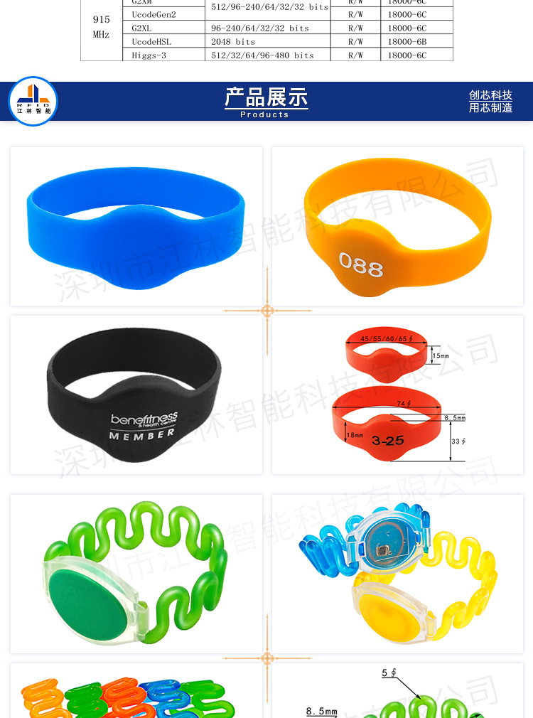 硅胶腕带-尼龙腕带-一次性纸质腕带-U盘硅胶腕带-合成纸腕带