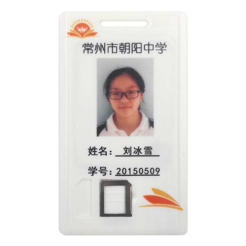 CMYK personalized printing IC RFID cards for schoolyard