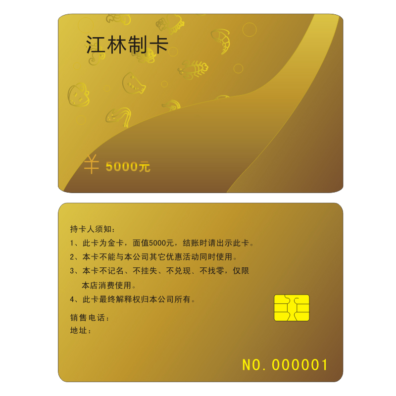 RFID PVC Contact Card NFC Smart Card Printed Card