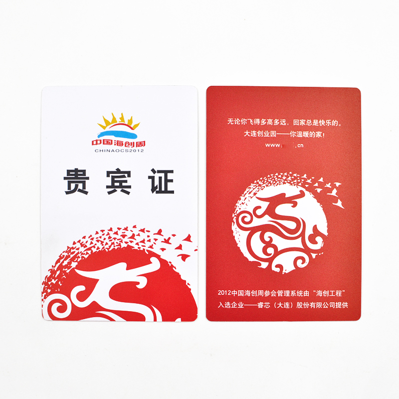 RFID MF1 S50 S70 Customized size Card ID Smart card Fruit store Membership Card