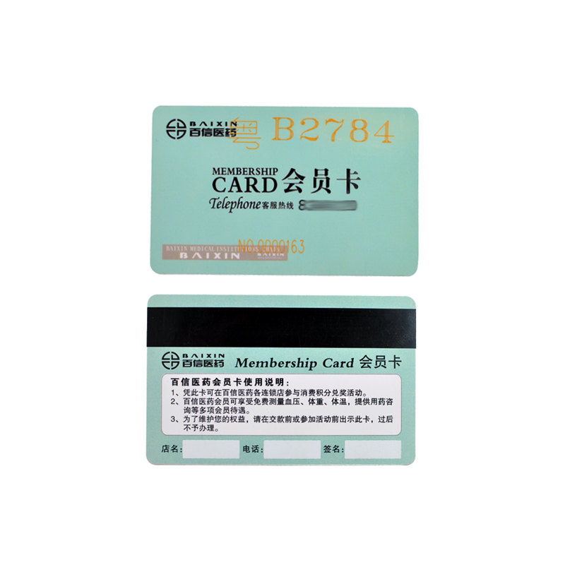 RFID PVC Plastic IC Card with Magnetic Stripe NFC Smart Card Printed Card