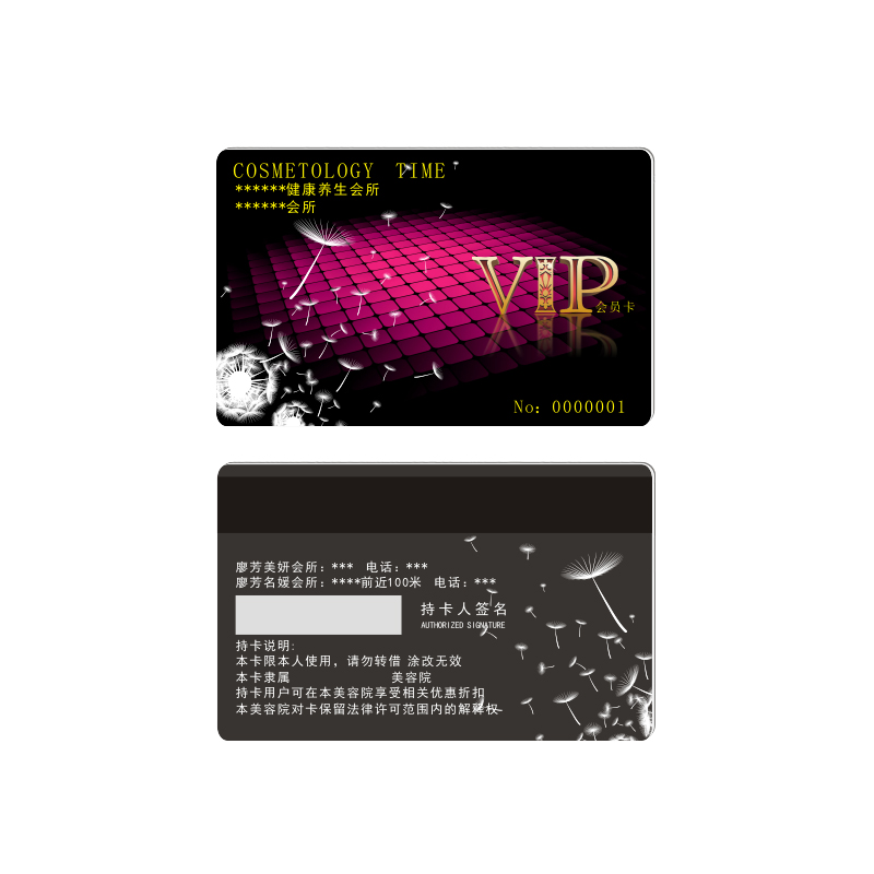 RFID S50 S70 Magnetic Stripe IC Card NFC VIP Membership Smart Card