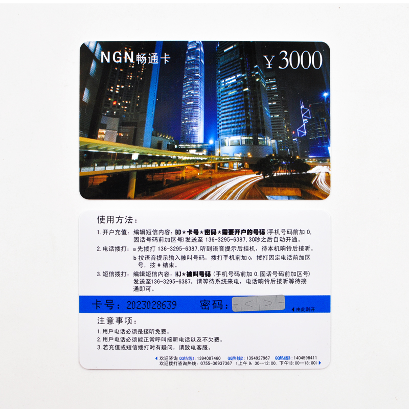 RFID Customized Paper Smart Card NFC Concert ticket Sensor Card
